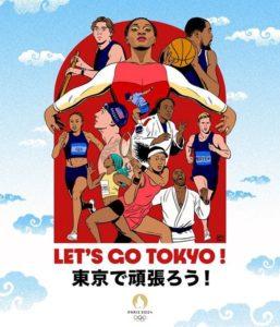 Tokyo 2020-Affiche